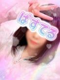 上村|PASTEL GIRLS(パステル ガールズ)でおすすめの女の子