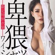 「エロい!意外とエロい!」08/05(木) 20:51   Nuts~ナッツ~のお得なニュース