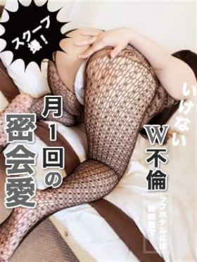 赤坂文枝|長野県風俗で今すぐ遊べる女の子