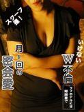 田辺明野|いけない妻のW不倫でおすすめの女の子