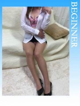 一ノ瀬美結|長野県風俗で今すぐ遊べる女の子