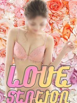 ゆりちゃん|LOVE STATIONでおすすめの女の子