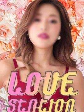 りえちゃん|LOVE STATIONで評判の女の子