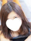 かなめ|京都エクストリームでおすすめの女の子