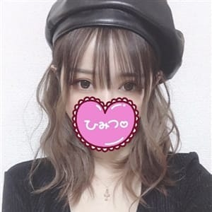 あおい【ドMの敏感美女♪♪♪】 | 噂の高級デリヘル 美獣 BIJYU(横浜)