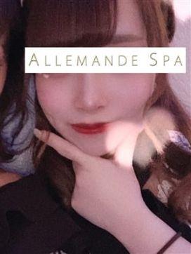 七瀬桜姫|アルマンドスパ新宿三丁目で評判の女の子