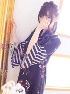 れいか|静岡県風俗で今すぐ遊べる女の子