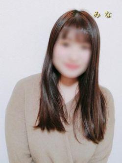 みな|デリバリーヘルス熊本インターちゃんこでおすすめの女の子