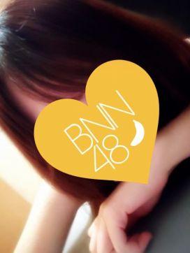 ゆい『スレンダーボディ』|60分9000円から遊べる!10代20代専門店BNN48(バナナフォーティーエイト)で評判の女の子