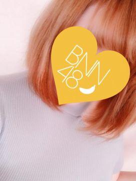 もえか『ミニマムご奉仕系』|60分9000円から遊べる!10代20代専門店BNN48(バナナフォーティーエイト)で評判の女の子