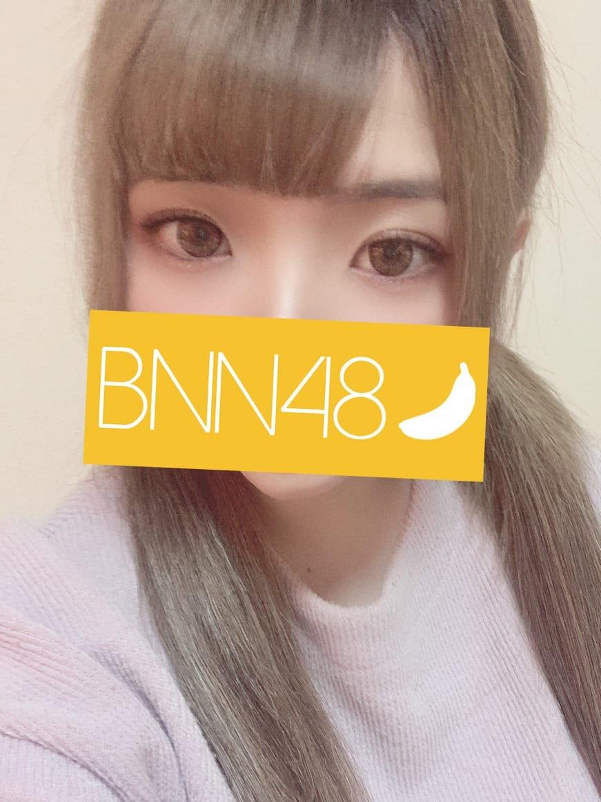 れな『アイドル級ルックス』(60分9000円から遊べる!10代20代専門店BNN48(バナナフォーティーエイト))のプロフ写真1枚目
