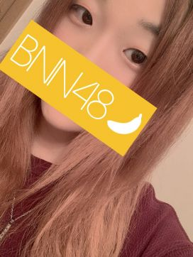 ゆりな『超ドMちゃん』|60分9000円から遊べる!10代20代専門店BNN48(バナナフォーティーエイト)で評判の女の子