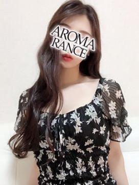 神崎|AROMA RANCE(アロマランセ)で評判の女の子