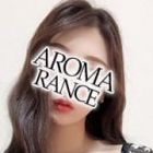 AROMA RANCE(アロマランセ)