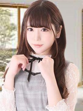 みすず(美鈴)|奥まで突いて欲しがる女子大生で評判の女の子
