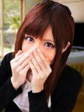 さゆり(紗友里)|奥まで突いて欲しがる女子大生でおすすめの女の子