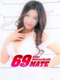 リンカ|69メイトでおすすめの女の子