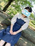 白石なな|顔出し出来ない素人女子のちょっとHな専門店(熊本ハレ系)でおすすめの女の子