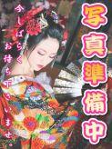結乃香【ゆのか】|出前姫 いろはでおすすめの女の子