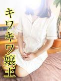 櫻井 綾香 Be care(ビー・ケア)でおすすめの女の子