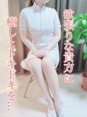 深田 花蓮|Be care(ビー・ケア)でおすすめの女の子