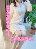 橘 恵梨香|Be care(ビー・ケア)でおすすめの女の子