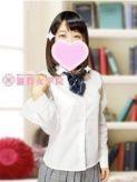七瀬 莉来|滋賀女学院でおすすめの女の子