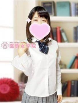 七瀬 莉来|滋賀女学院で評判の女の子