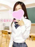白咲 苺|滋賀女学院でおすすめの女の子