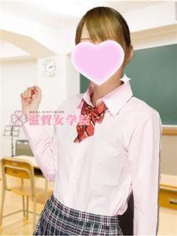 橘 香澄 滋賀女学院でおすすめの女の子