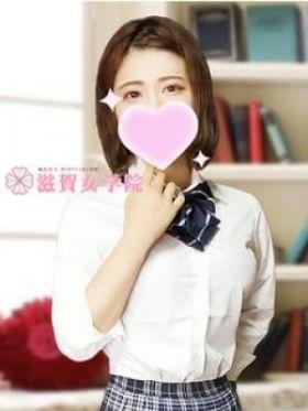 椎名 香奈子|草津・守山風俗で今すぐ遊べる女の子