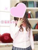 姫野 絵梨香|滋賀女学院でおすすめの女の子