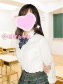 芹沢 愛留々|滋賀女学院でおすすめの女の子