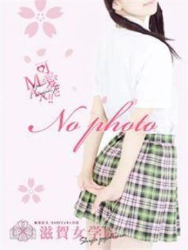 白石 真理|滋賀女学院で評判の女の子