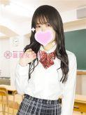 露里 弓流|滋賀女学院でおすすめの女の子