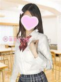 波風 紗季|滋賀女学院でおすすめの女の子