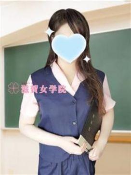 松浦 さとみ|滋賀女学院で評判の女の子