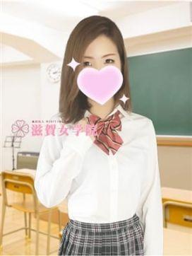 和久井 ひまり|滋賀女学院で評判の女の子
