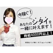 キャスト大募集中!!|滋賀女学院