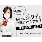 キャスト大募集中!! 滋賀女学院