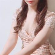 新ルームのお知らせ KANON(カノン)