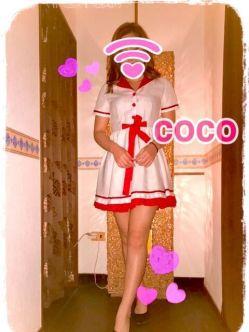 ココ(新人)|ムーンリットコーラルでおすすめの女の子