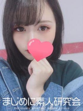 くるみ 岡山県風俗で今すぐ遊べる女の子