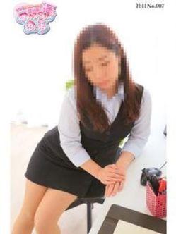 新人 桜はな【盛岡】|セクハラデリバリーめんこい商事でおすすめの女の子