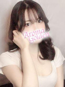 さくら|AROMA GOLDEN~アロマゴールデン~で評判の女の子