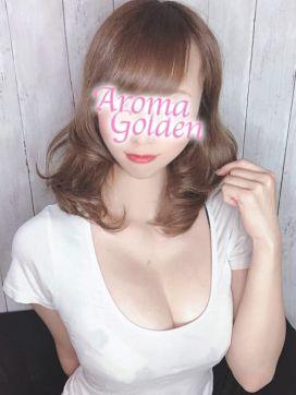 みお|AROMA GOLDEN~アロマゴールデン~で評判の女の子