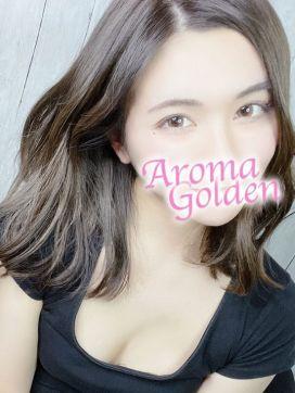 かおり|AROMA GOLDEN~アロマゴールデン~で評判の女の子
