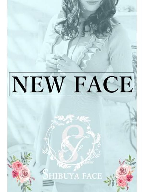 るい 完全未経験の女の子(渋谷FACE(シブヤフェイス))のプロフ写真3枚目