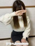 美彩(みさ)|デリヘルFUNCLUBファンクラブでおすすめの女の子