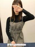 優菜(ゆな)|デリヘルFUNCLUBファンクラブでおすすめの女の子